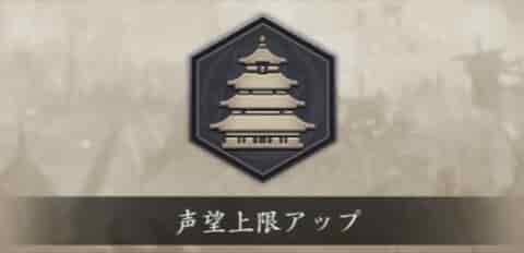 社稷壇(しゃしょくだん)